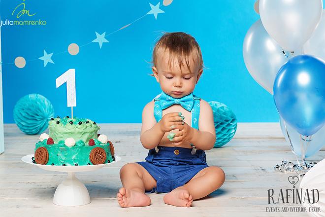 Cake Smash - Kemal 7