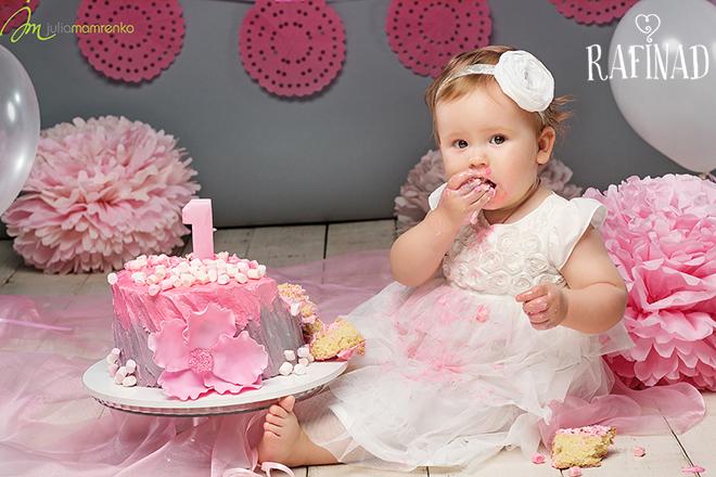 Cake Smash - Elizabeth 5