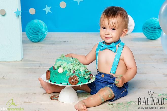 Cake Smash - Kemal 11